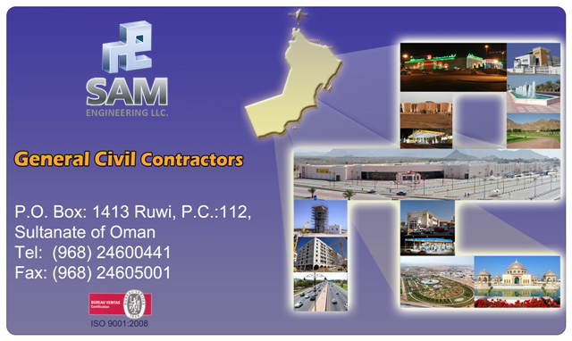 Al-Taher Group:: Sam Engineering