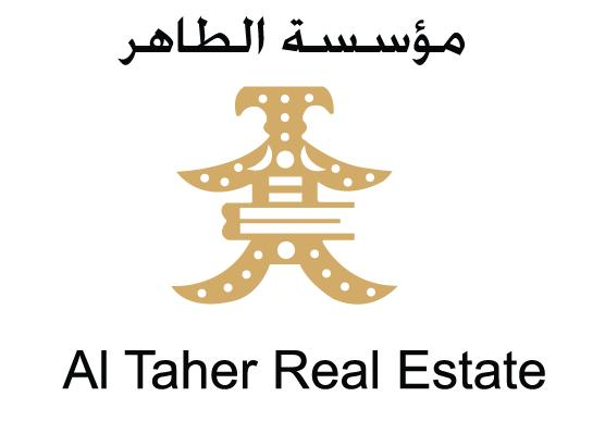 Al-Taher Real Estate