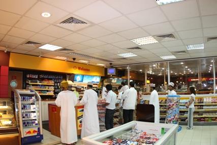 Al-Taher Group:: Luban Trading